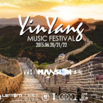 VIDEO – UN FESTIVAL ELECTRÓNICO EN LA MURALLA CHINA