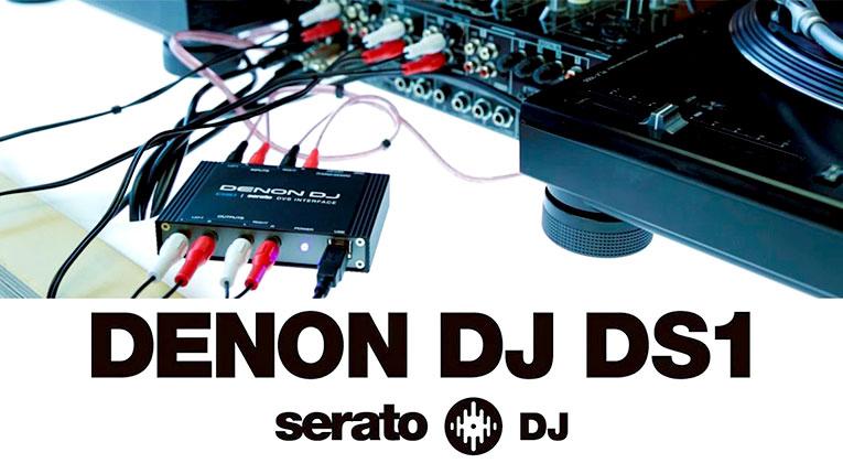 Denon-DS1-Main-Image