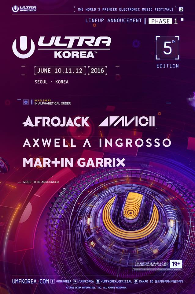 12Line-up Primera Fase Ultra Korea 2016
