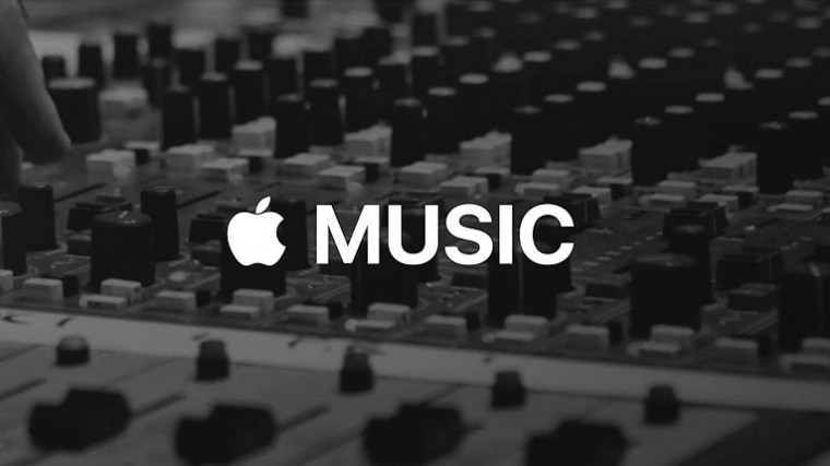 «APPLE MUSIC» OFRECERÁ STREAMING DE REMIXES Y DJ SETS