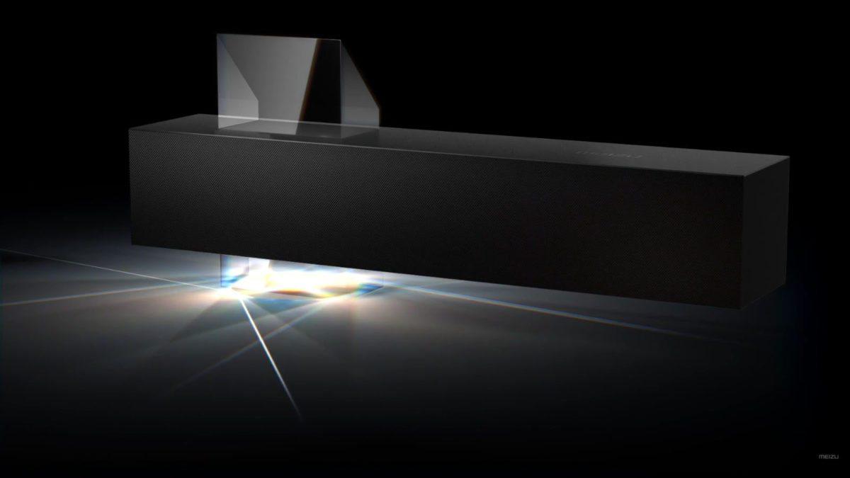 meizu-gravity-floating-speaker