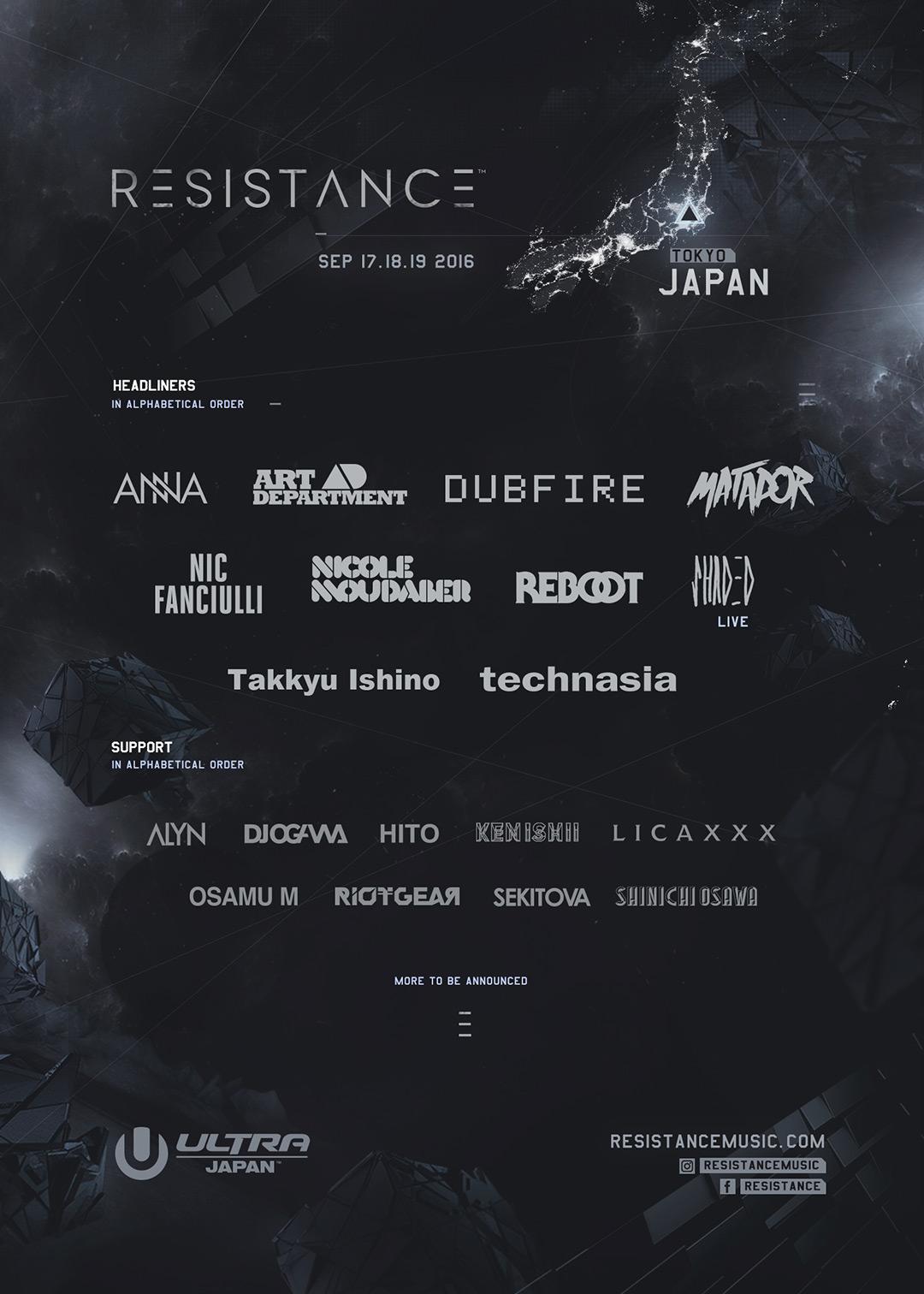 resistance-japan-billing