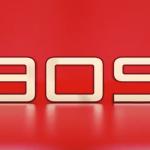 DESCARGA GRATIS – UNA COLECCIÓN GRATUITA DE SAMPLES Y LOOPS DE «ROLAND TR-909»