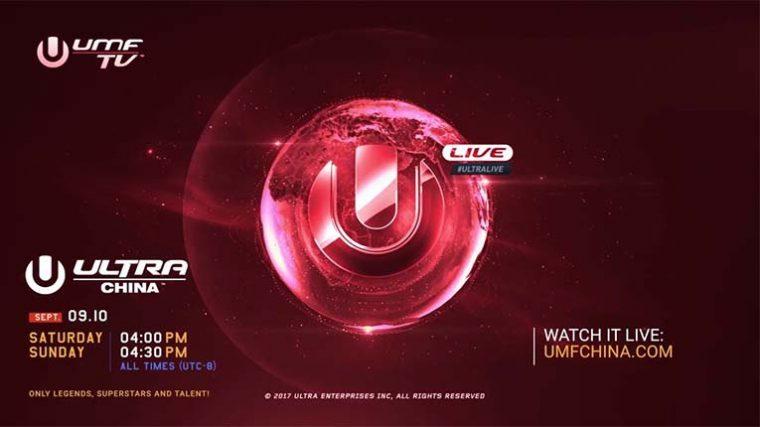 Ultra China: escucha acá los sets completos de Rezz, Armin Van Buuren, Slushii y más