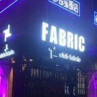 Fabric tiene su imitación China