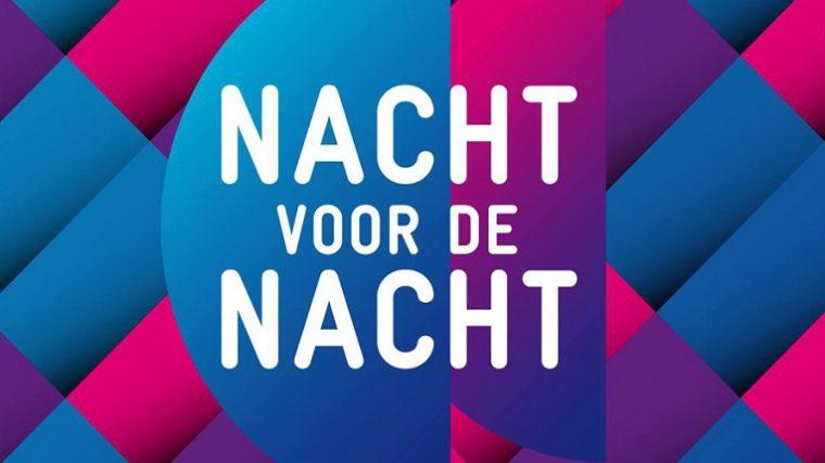 Podrás entrar a 25 clubes en Ámsterdam por sólo 20 euros
