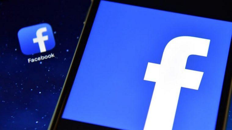 Facebook incluye nuevas funcionalidades relacionadas con la música
