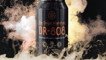 Video – «BR-808» una nueva cerveza inspirada en Roland