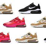 Nike lanza nueva linea de zapatos inspirados en géneros musicales