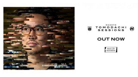 Makoto lanza su sexto álbum 'Tomodachi Sessions'