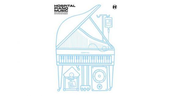 Escucha los clásicos de Hospital Records adaptados al piano en 'Hospital Piano Music'