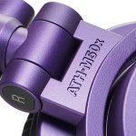 Audio Technica lanza unos auriculares de edición limitada en un color poco convencional