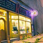 Ricotta Records – El colectivo de arte 'Anonymouse' crea una tienda de vinilos en miniatura para «ratoncitos»