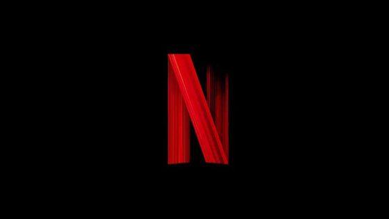 Entérate como se creó el sonido del famoso intro de Netflix