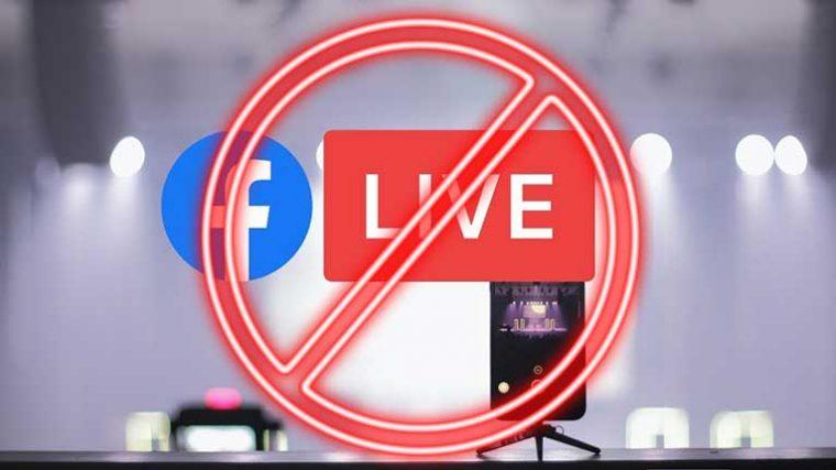 ¿A partir del 1º de octubre no habrá mas transmisiones de djs en Facebook? Esto es lo que debes saber sobre las restricciones