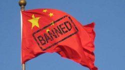 Censurar la música: Bandcamp es bloqueado en China