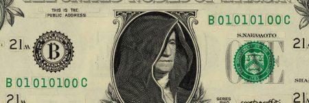 Conoce esta nueva opción para que djs y productores reciban pagos en bitcoin